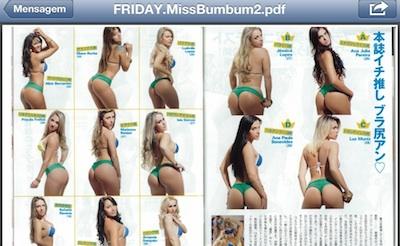 Latina booty contest