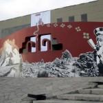 Installation outside the Museo De La Nacion