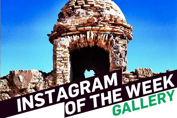 Instagram of the Week: Ileana Cabra of Calle 13