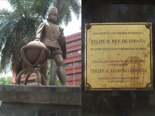 Statue-Rey-Felipe-King-Phillip-Manila-533x400