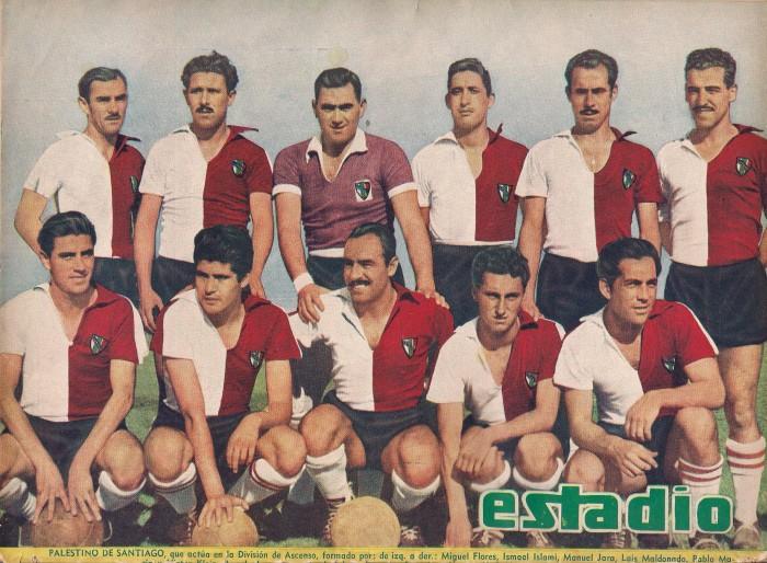 Club Palestino, 1953