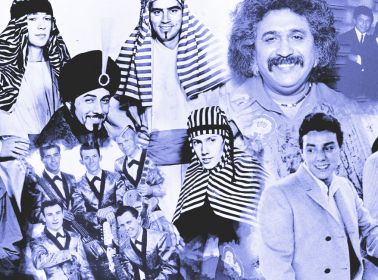 A Look Back at the Unsung Latino Forefathers of Rock 'n' Roll