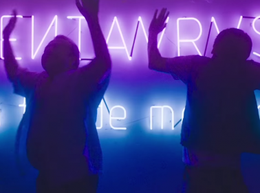 """Centavrvs' """"La Tarde Me Dio"""" Video Captures the Pure Joy of Dancing By Yourself"""
