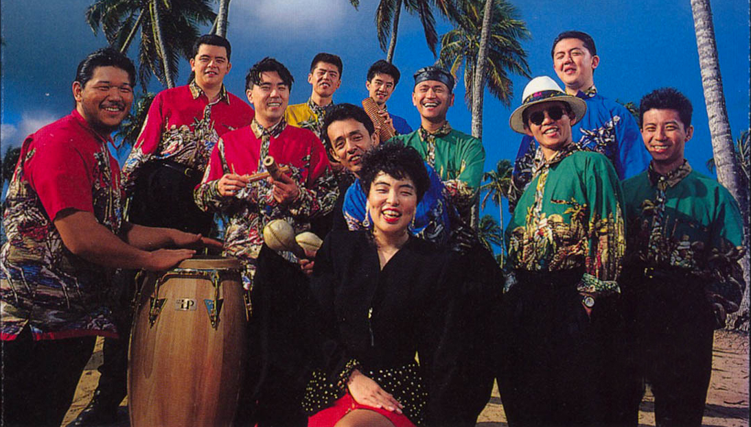 How Orquesta de la Luz Launched the 90s Salsa Boom in Japan