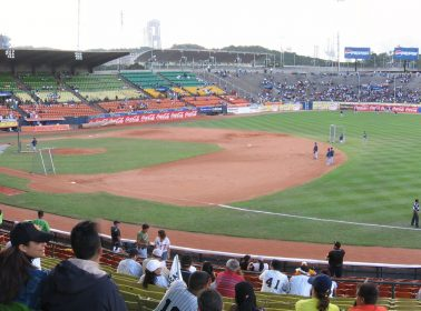 Due to Political Turmoil and Debt, Both Caracas Baseball Teams Are In Dire Need of a Stadium