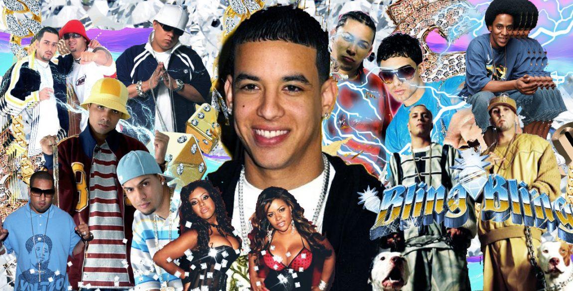 reggaeton samples 2017