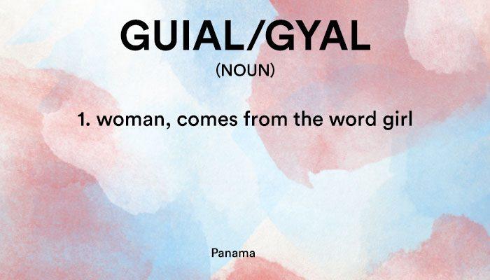 guial gyal