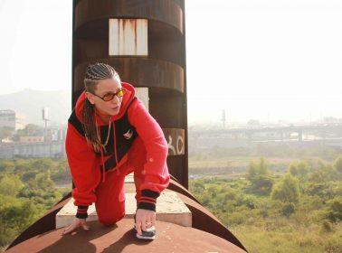 Niña Dioz Drops Defiant Bars on New Album 'Reyna,' a Soundtrack to Personal Healing