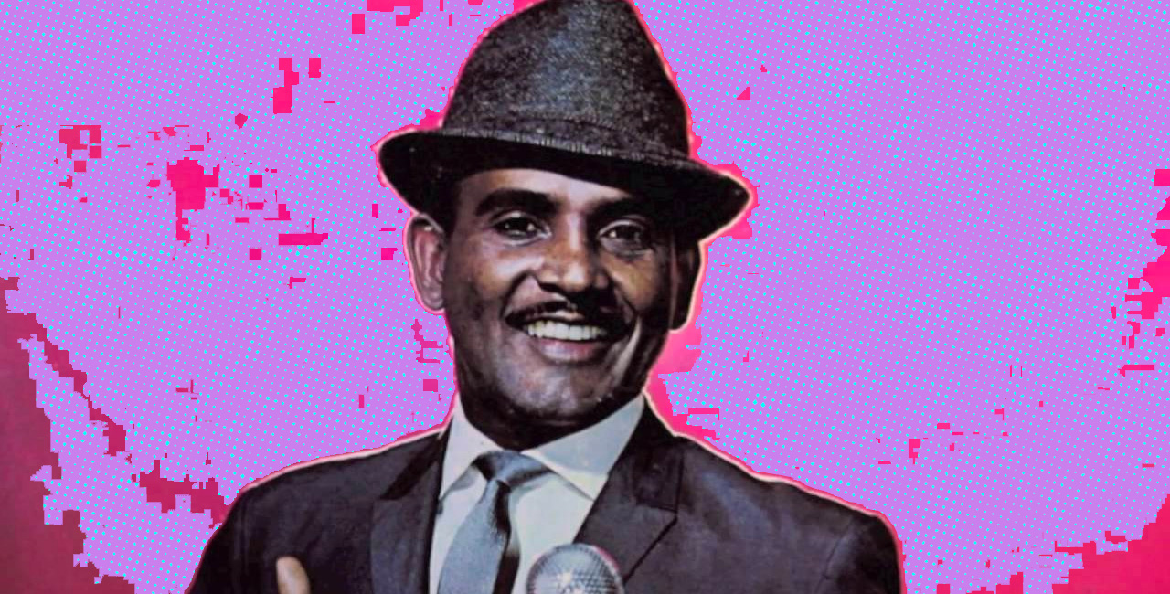 Joseíto Mateo, the Dominican Singer Who Helped Pioneer Merengue, Is Dead at 98