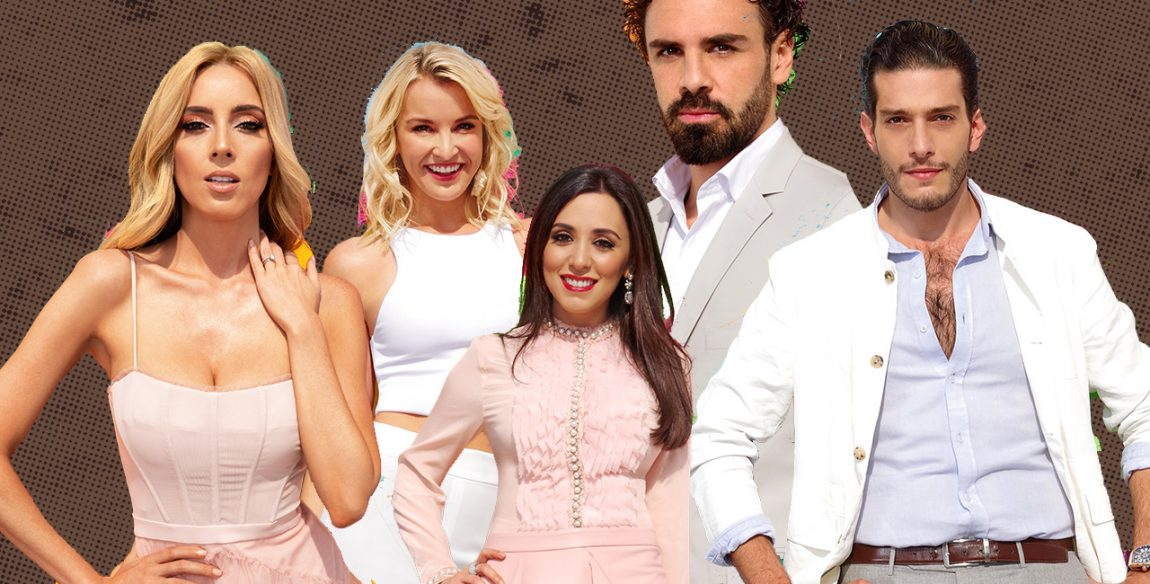 made in mexico cast netflix reality show