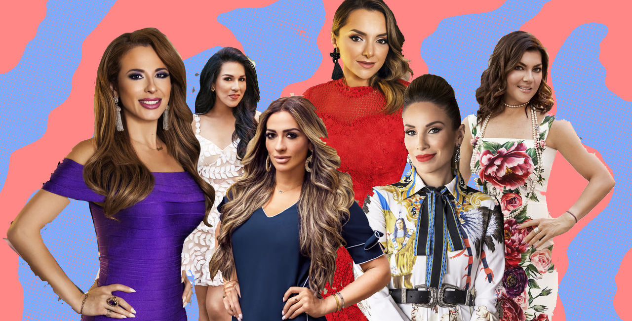 TRAILER: Bravo's 'Texicanas' Brings 'Real Housewives'-Style Drama to San Antonio