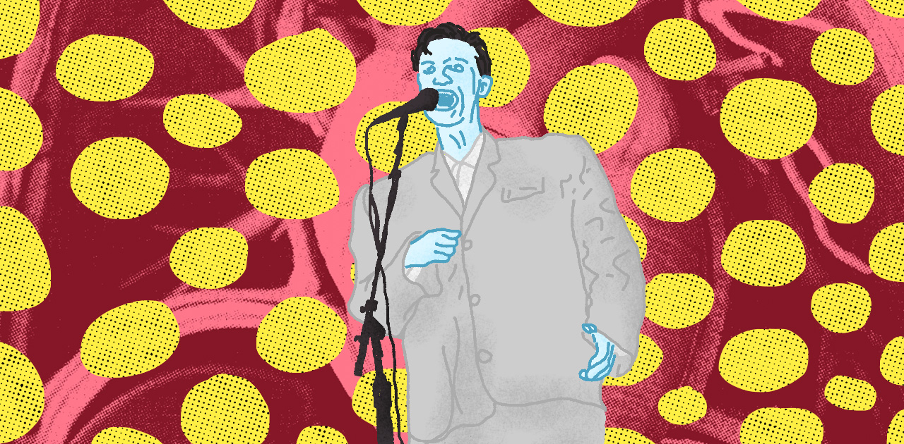 As David Byrne's 'Rei Momo' Turns 30, We Look Back at Its Complicated History