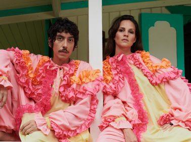 Buscabulla Finds Refuge at Home on Debut Album 'Regresa'